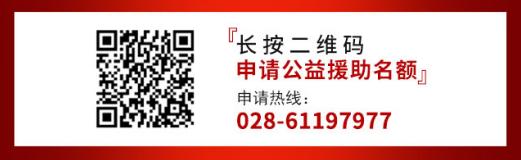成都癫痫病医院明日最后一天!北京三甲癫痫大专家亲临成都神康癫痫医院,专家号有限,赶紧预约!